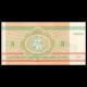 Bielorussie, P-03, 3 roubles, 1992