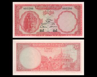 Cambodia, P-10c, 5 riels, 1962-1975