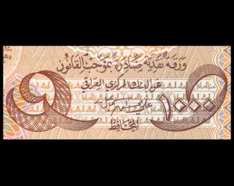 Iraq, P-104, 1000 dinars, 2018