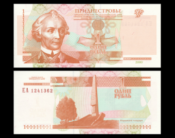 Transnistrie, P-34, 1 rouble, 2000