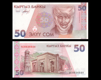 Kyrgyzstan, P-11, 50 som, 1994