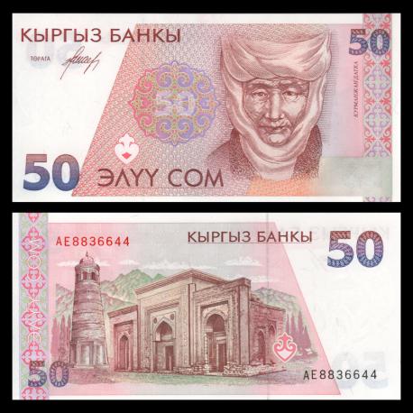 Kirghizistan, P-11, 50 som, 1994