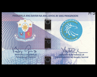 Philippines, P-208a, 100 piso, 2012