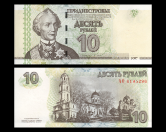 Transnistrie, P-44a, 10 roubles, 2007