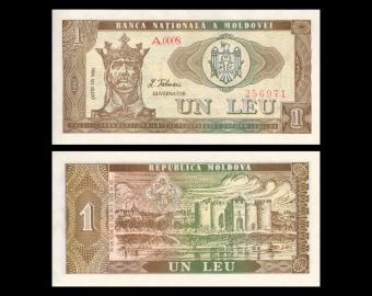 Moldova, P-05, 1 leu, 1992