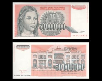 Yougoslavie, P-123, 50 000 000 dinara, 1993