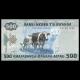 Rwanda, P-38, 500 francs, 2013