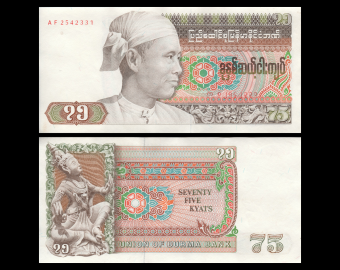 Birmanie, P-65, 75 kyats, 1985, SUP / ExtFine
