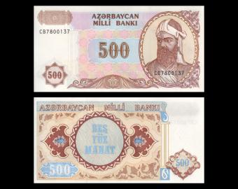Azerbaijan, P-19b, 500 manat, 1993