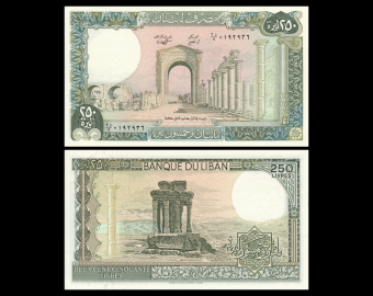 Lebanon, P-67e, 250 livres, 1988