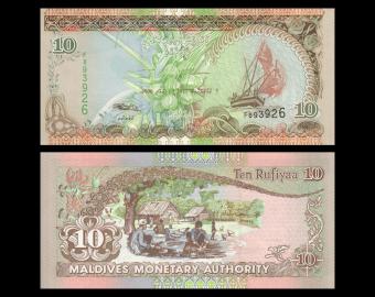 Maldives, P-19c, 10 rufiyaa, 2006