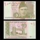 Pakistan, P-45c, 10 roupies, 2008