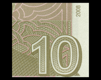 Pakistan, P-45c, 10 rupees, 2008
