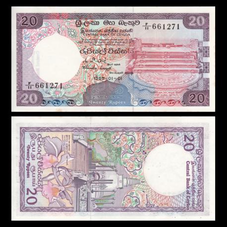 Ceylan, P-093b, 20 roupies, 1985