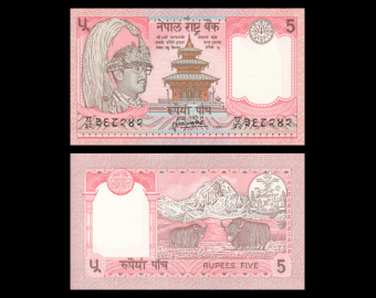 Nepal, P-30a4, 5 rupees, 1995-2000