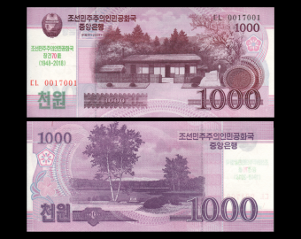 K, CS21, 1000 won, 2008 (2012)