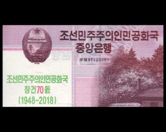 C, CS21, 1000 won, 2008 (2012)