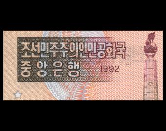 K, P-42a2, 50 won, 1992