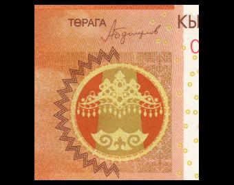 Kirghizistan, P-25b, 50 som, 2016