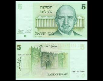 Israel, P-44, 5 sheqalim, 1978