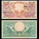 Indonésie, P-066, 10 rupiah, 1959