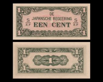 Indes-Néerlandaises, Occupation japonaise, P-119b, 1 cent, 1942