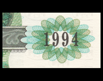Russia, MMM2-2, 100 rubles Mavrodi, 1994