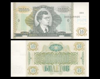 Russia, MMM2-4, 10000 rubles Mavrodi, 1994