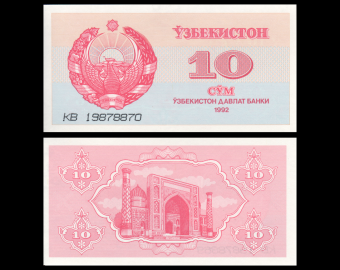 Ouzbekistan, P-64, 10 sum, 1992