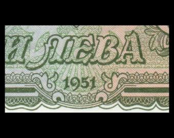 Bulgaria, P-081, 3 leva, 1951