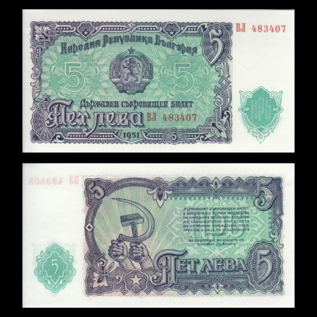 Bulgaria, P-082, 5 leva, 1951