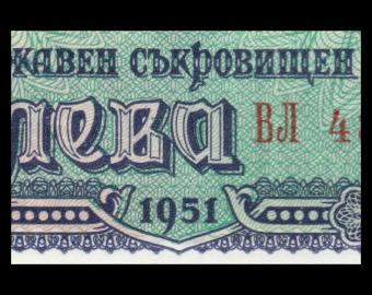 Bulgarie, P-082, 5 leva, 1951