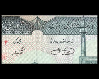 I, p-136e, 200 rials, 2005