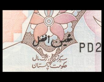 Pakistan, P-27n, 1 roupie, 2001, PrequeNeuf / A-UNC