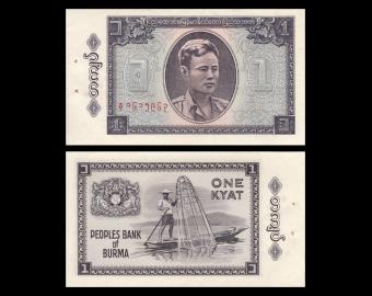 Birmanie, P-52, 1 kyat, 1965