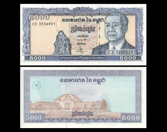 Cambodge, P-46b1, 5000 riels, 1998