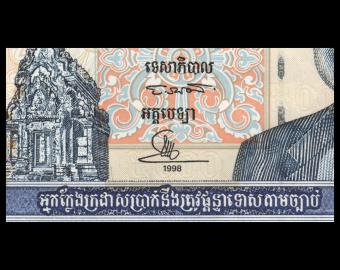 Cambodia, P-46b1, 5000 riels, 1998