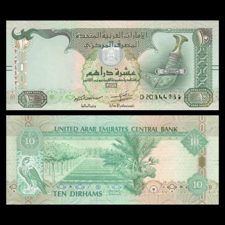 United Arab Emirates, P-27d, 10 Dirhams, 2017
