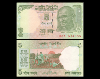 India, P-094Aa, 5 rupees, 2009