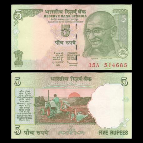 Inde, P-094Aa, 5 roupies, 2009