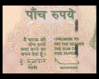 India, P-094Aa, 5 rupees, 2009, Presque Neuf / a-UNC