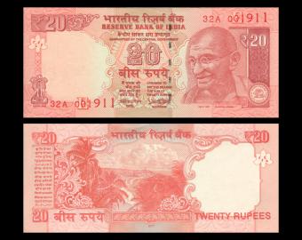 India, P-103ab, 20 roupies, 2017