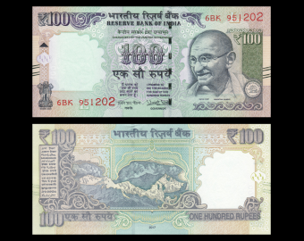 Inde, P-105new, 100 roupies, 2017