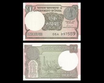 Inde, P-117c, 1 roupie, 2017