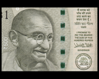 Inde, P-114h, 500 roupies, 2016
