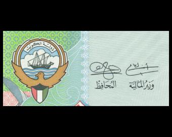 Kuwait, P-30, ½ dinar, 2014