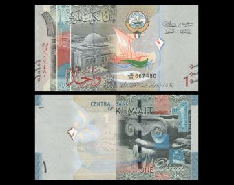 Koweit, P-31, 1 dinar, 2014