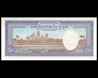 Cambodge, P-07d, 50 riels