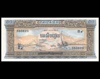 Cambodia, P-07d, 50 riels