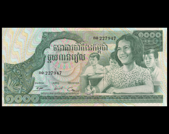 Cambodge, P-17, 1000 riels, 1973